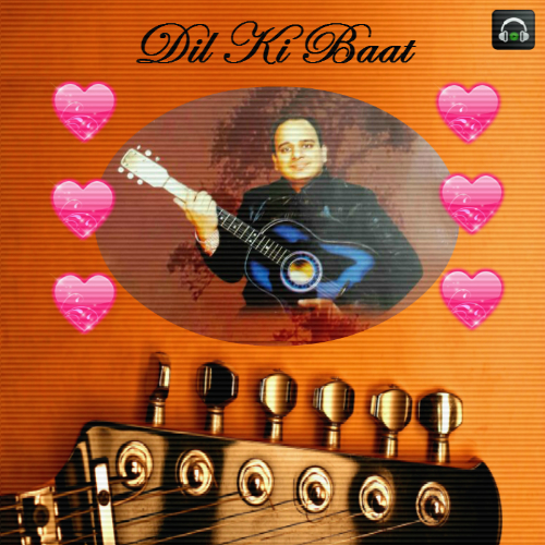 Dil Ki Baat - Music Album