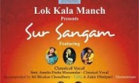 Sur Sangam - Musical Evening