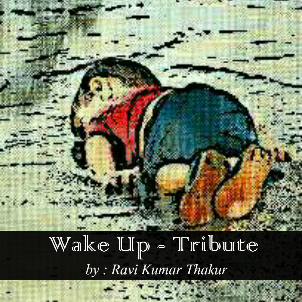 Wake Up - Tribute