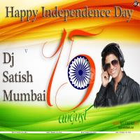 Whistle Baja Remix Dj Satish Mumbai