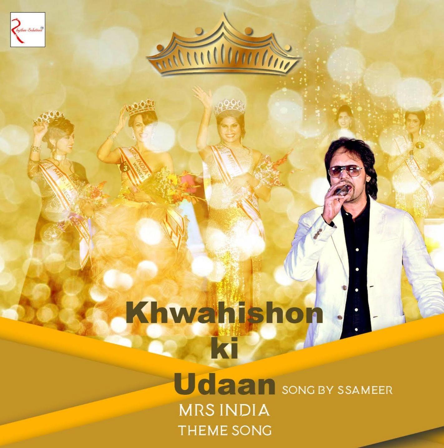 Khwahishon Ki Udaan (Mrs India Theme Song)