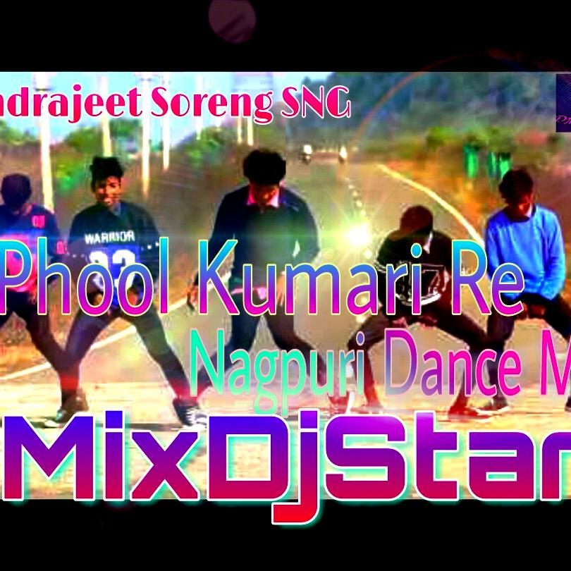 Phool Kumari Re ( Nsgpuri Dance Mix ) Dj Indrajeet Soreng SNG