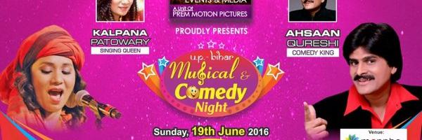Bhojpuri Musical & Comedy Night